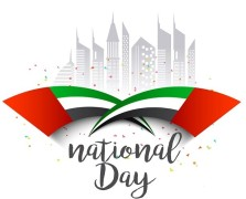 Dubai-National-Day-1