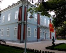 Cetinje_Plavi-dvorac