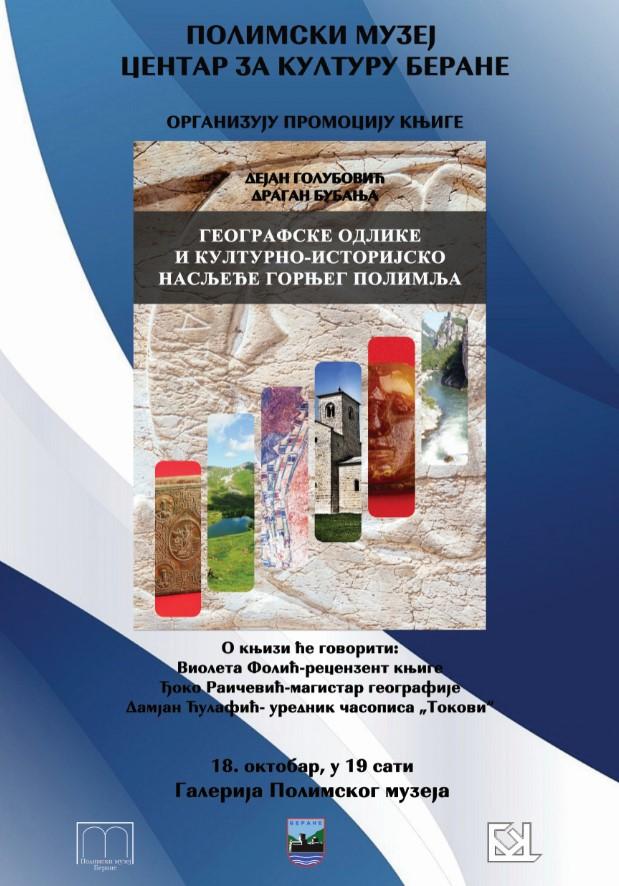 """Промоција књиге """"Географске одлике и културно - историјско насљеђе Горњег Полимља"""""""