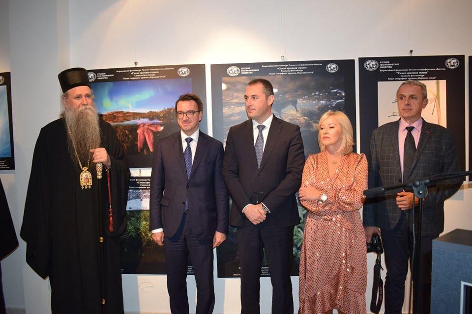 Отворени Дани руске културе у Беранама