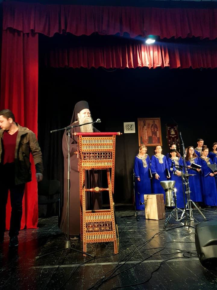 Светосавска академија у знаку јубилеја - 20 година академије и 800 година Епархије