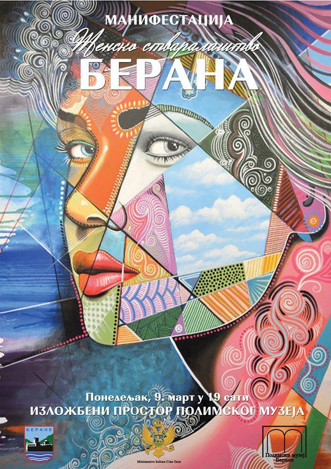 """09.03. Манифестација """"Женско стваралаштво Берана"""""""