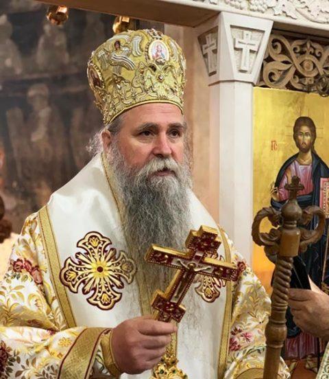 ШЋЕКИЋ: Најоштрије осуђујемо привођење владике Јоаникија и свештеника СПЦ