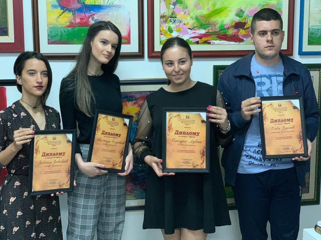 Сава Ђукић и Сандра Дубак побједници литерарног конкурса