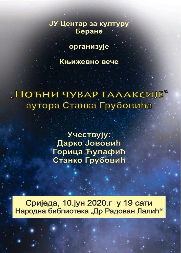 10.06. Promocija poetskog opusa Stanka Grubovića