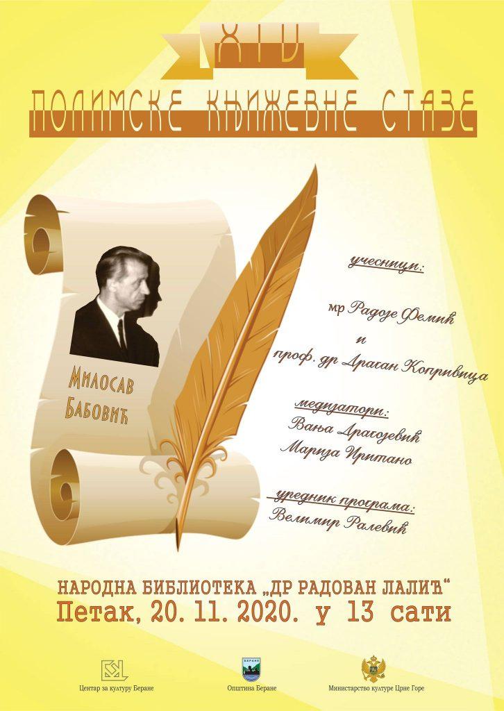 """23.11. / 14. """"Полимске књижевне стазе"""""""