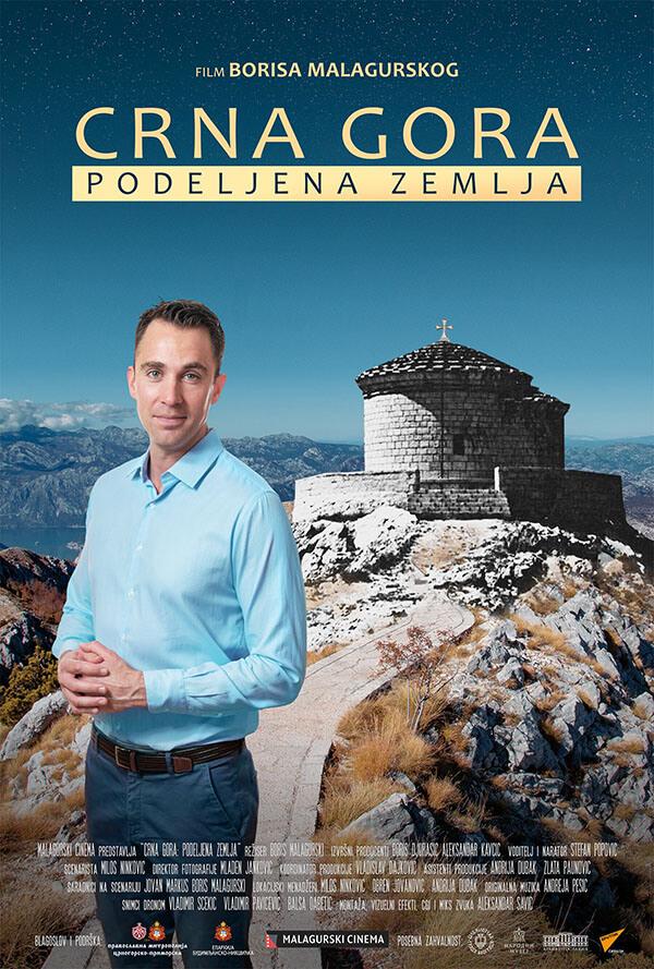 """Промоција филма """"Црна Гора: Подељена земља"""" у Центру за културу"""